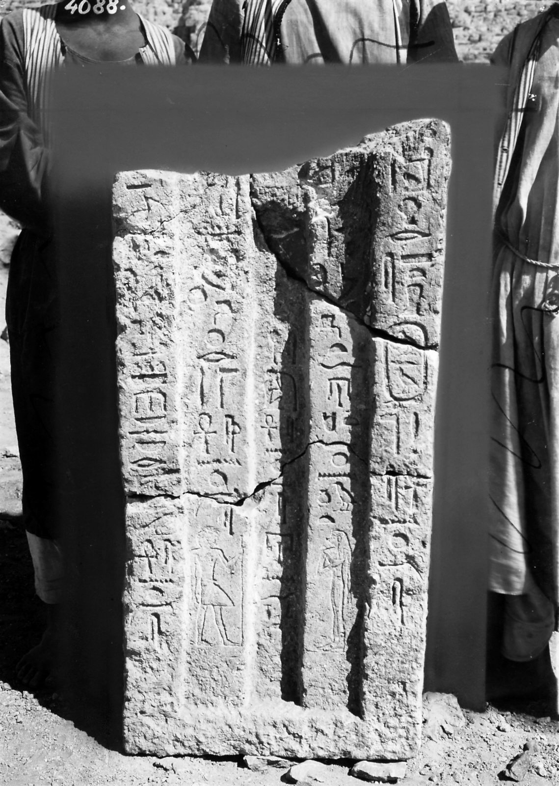 Object(s) photograph: Site: Giza; view: Nisusankh
