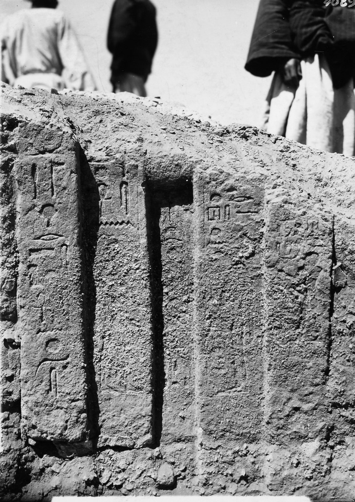 G I-South Cemetery: Site: Giza; View: Nisusankh
