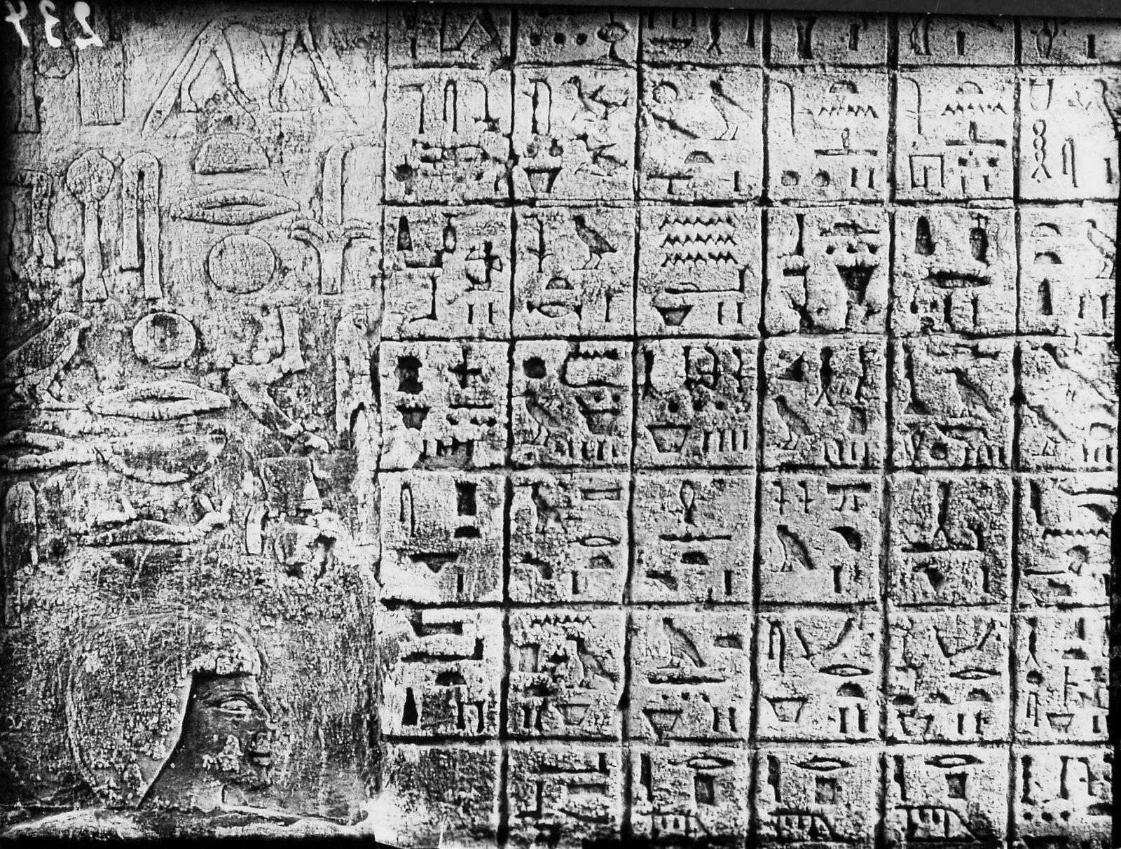 Western Cemetery: Site: Giza; View: Weri