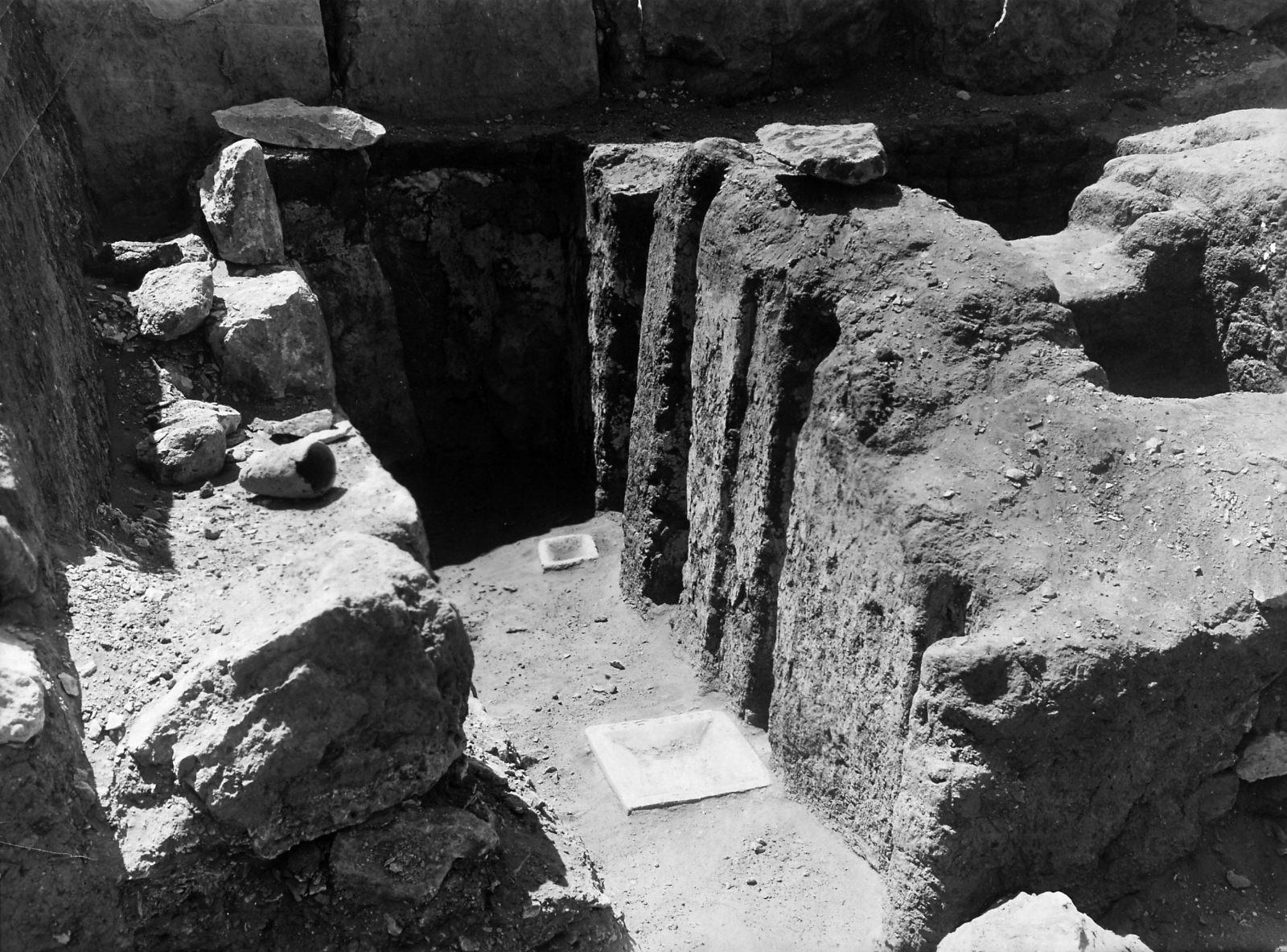 Western Cemetery: Site: Giza; View: Nisu