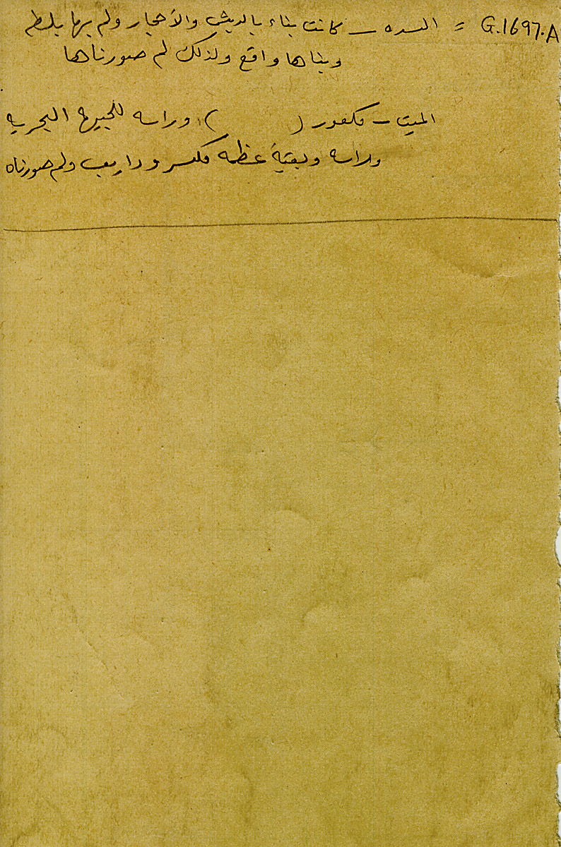 Notes: G 1697, Shaft A, notes (in Arabic)