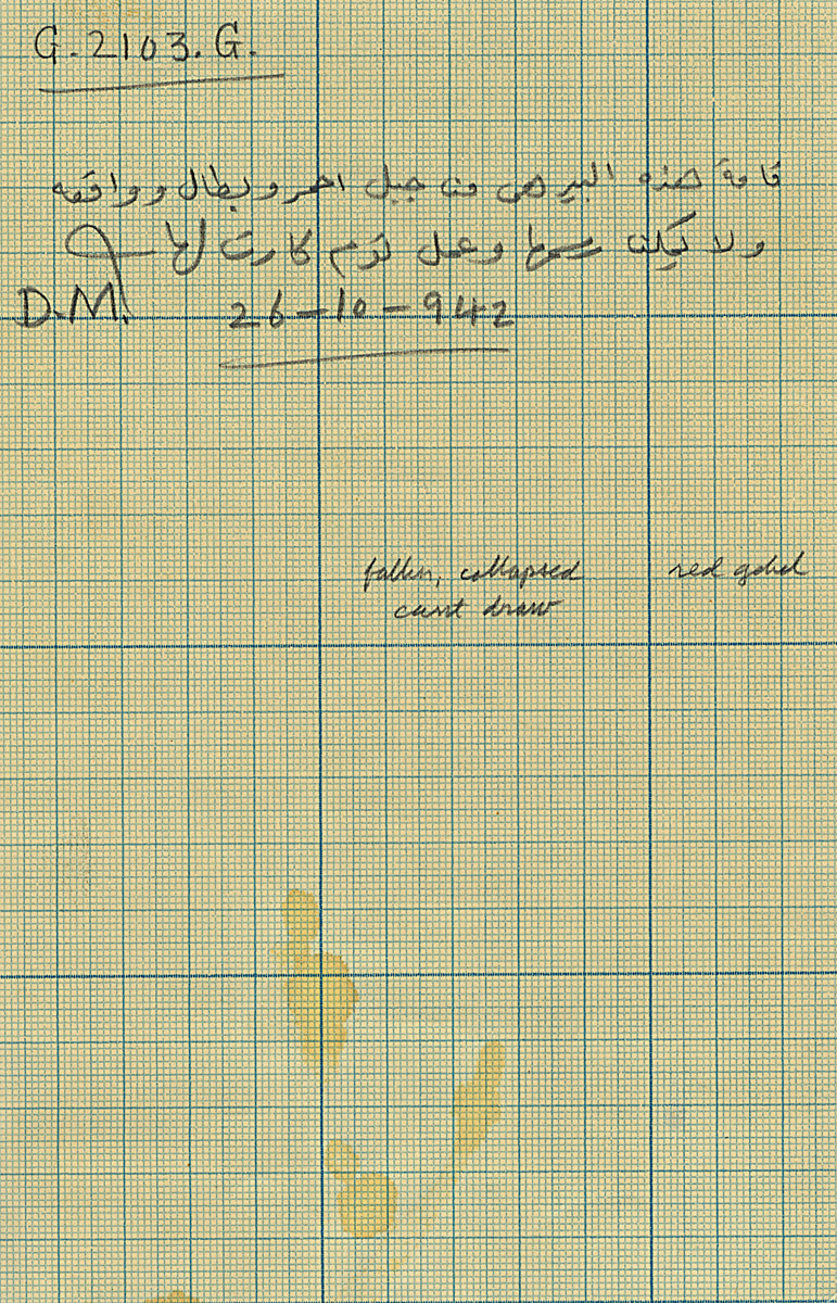 Notes: G 2103, Shaft G, notes (in Arabic)
