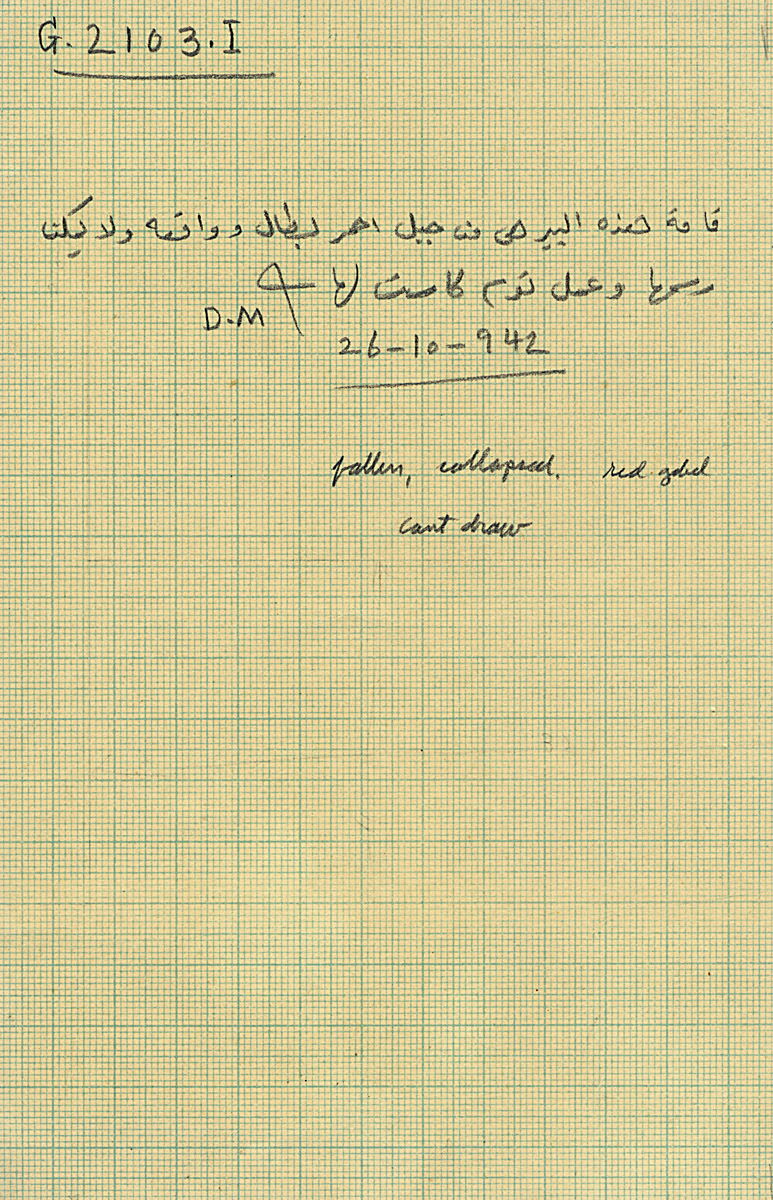 Notes: G 2103, Shaft I, notes (in Arabic)