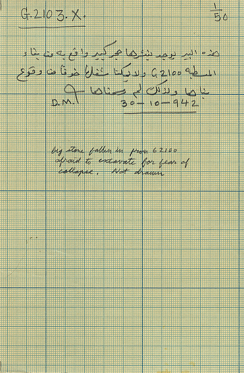 : G 2103, Shaft X, notes (in Arabic)