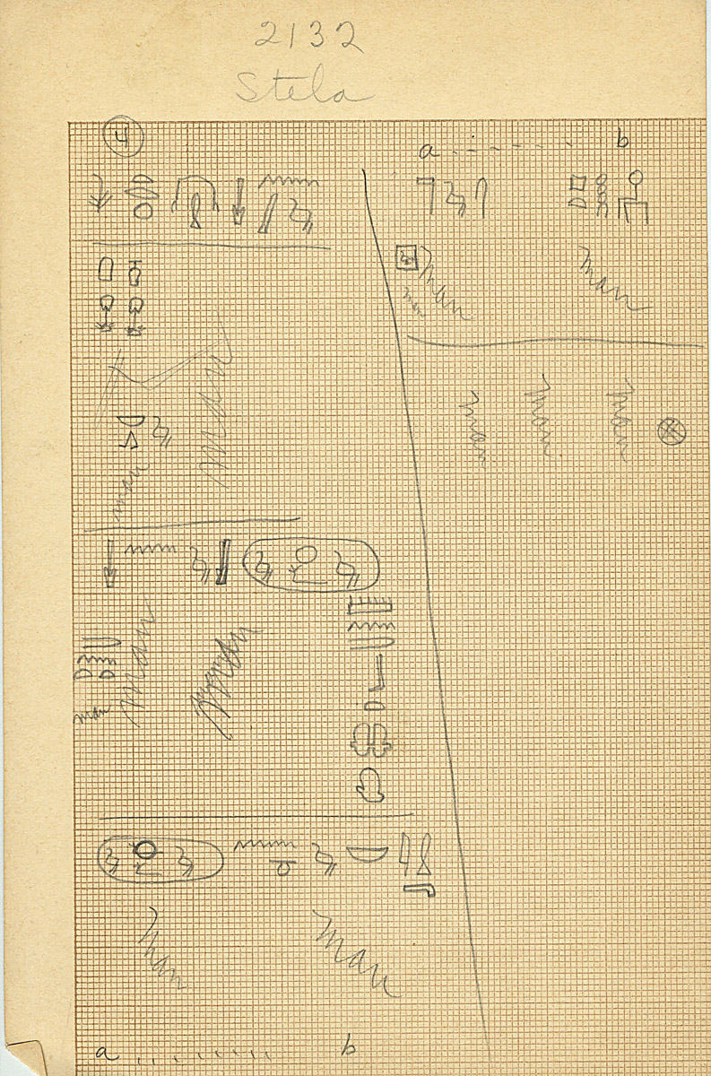 Drawings: G 2132, False door inscription notes