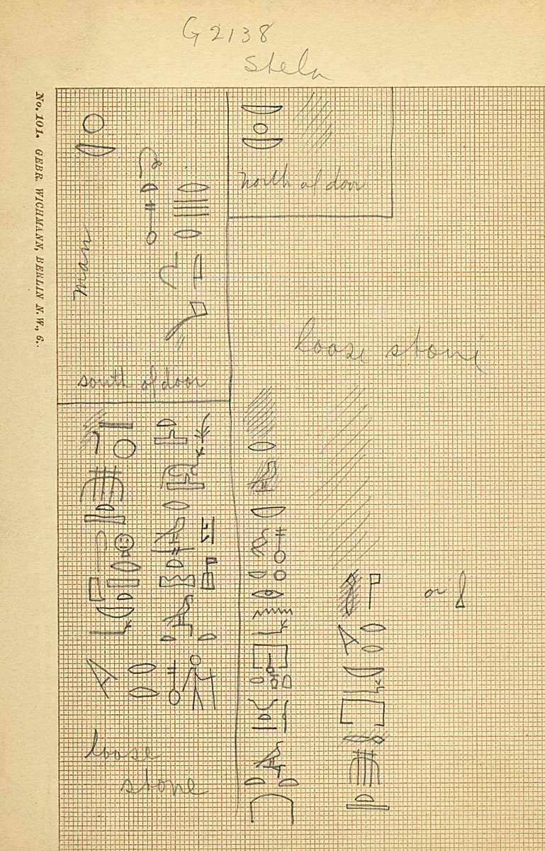 Drawings: G 2138, False door inscription