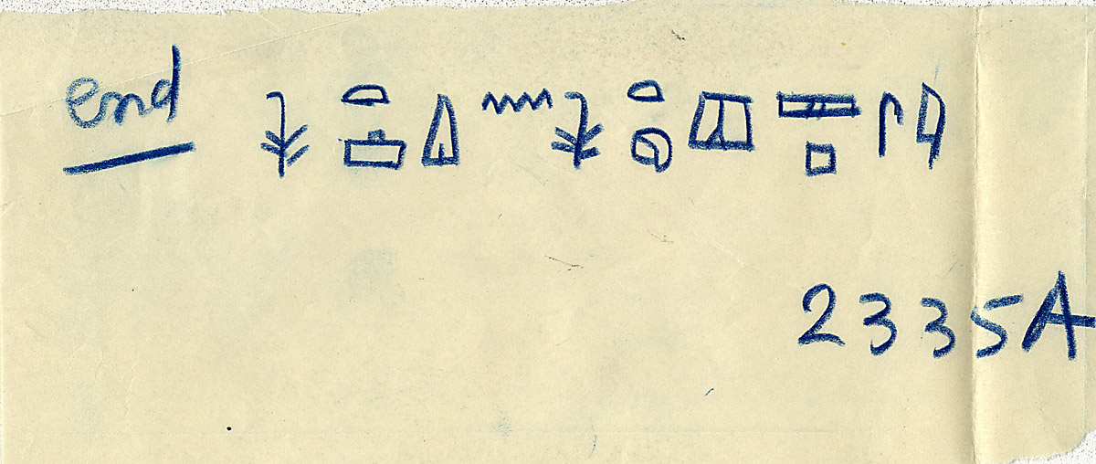 Drawings: G 2335, Shaft A, wood coffin, inscription