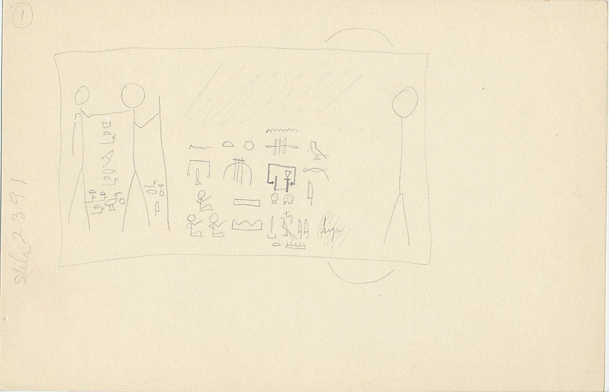 Drawings: G 2391, Lintel inscription