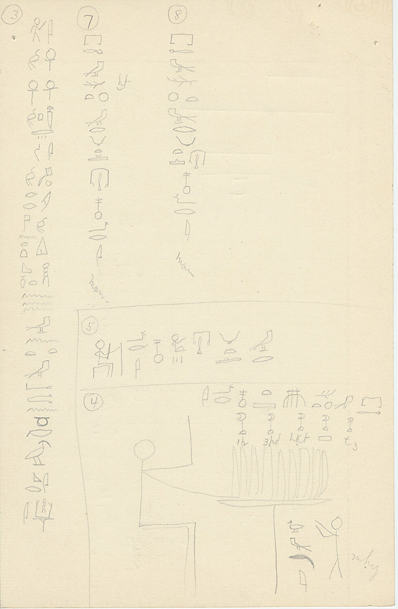 Drawings: G 2391, False door inscription