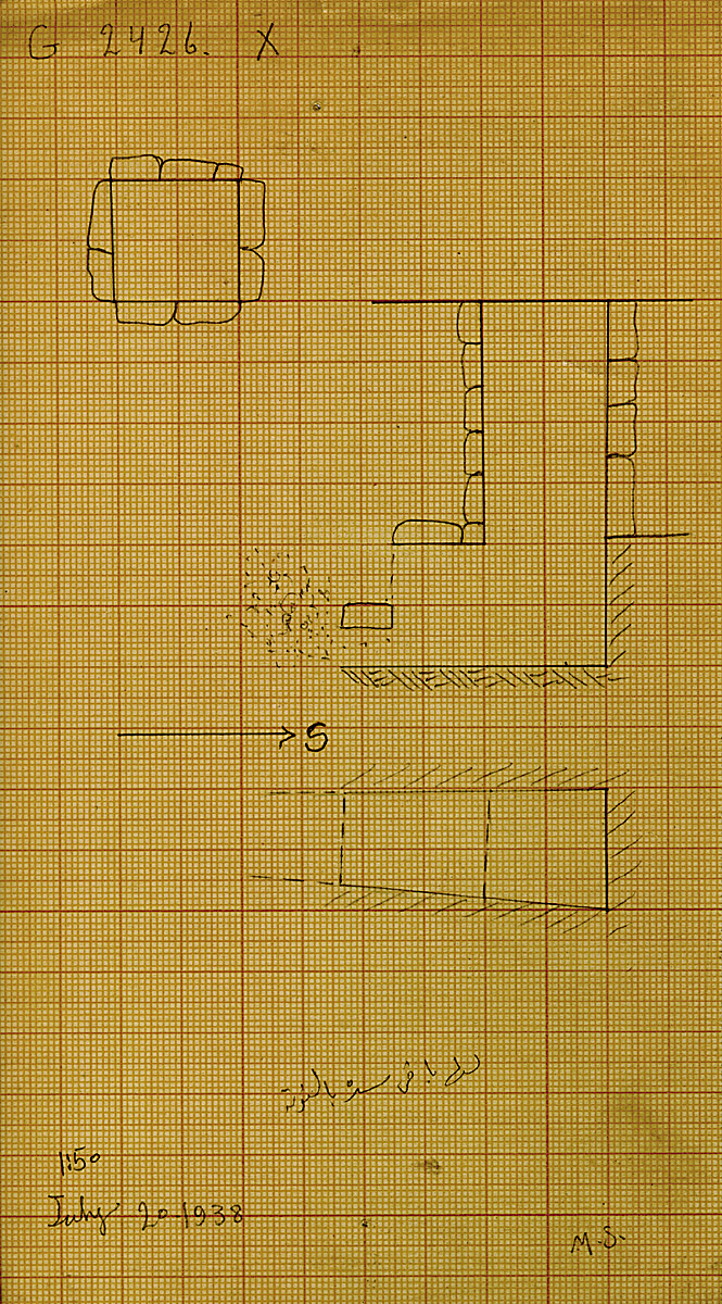 Maps and plans: G 2426, Shaft X