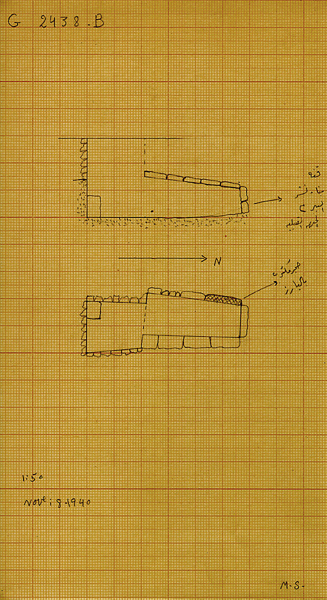 Maps and plans: G 2438, Shaft B