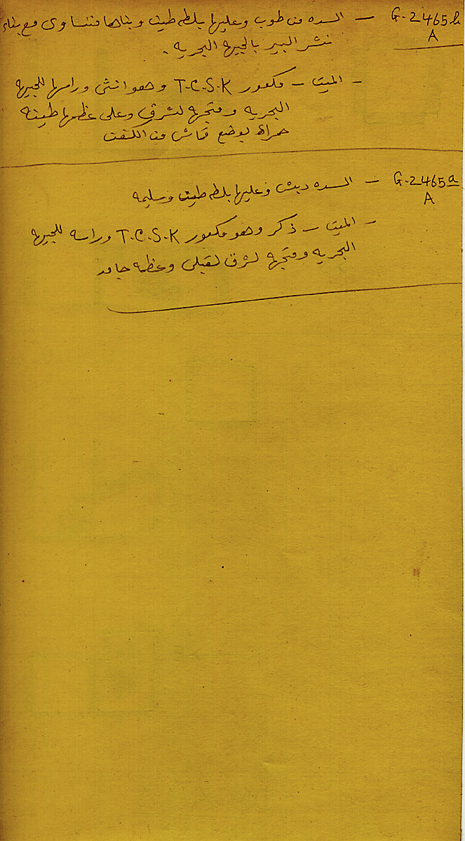 Notes: G 2465b, Shaft A, notes (in Arabic) & G 2465a, Shaft A, notes (in Arabic)