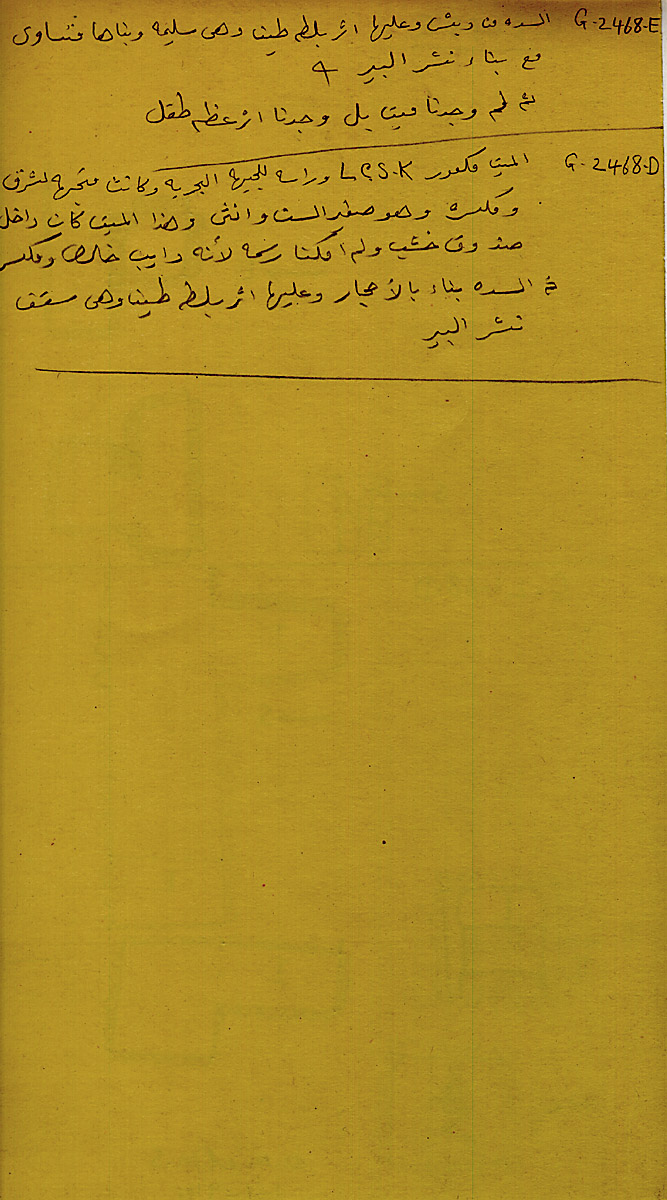 Notes: G 2468, Shaft D and E, notes (in Arabic)
