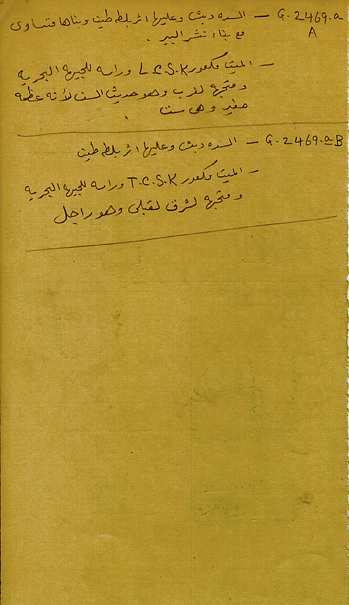 Notes: G 2469a, Shaft A and B, notes (in Arabic)