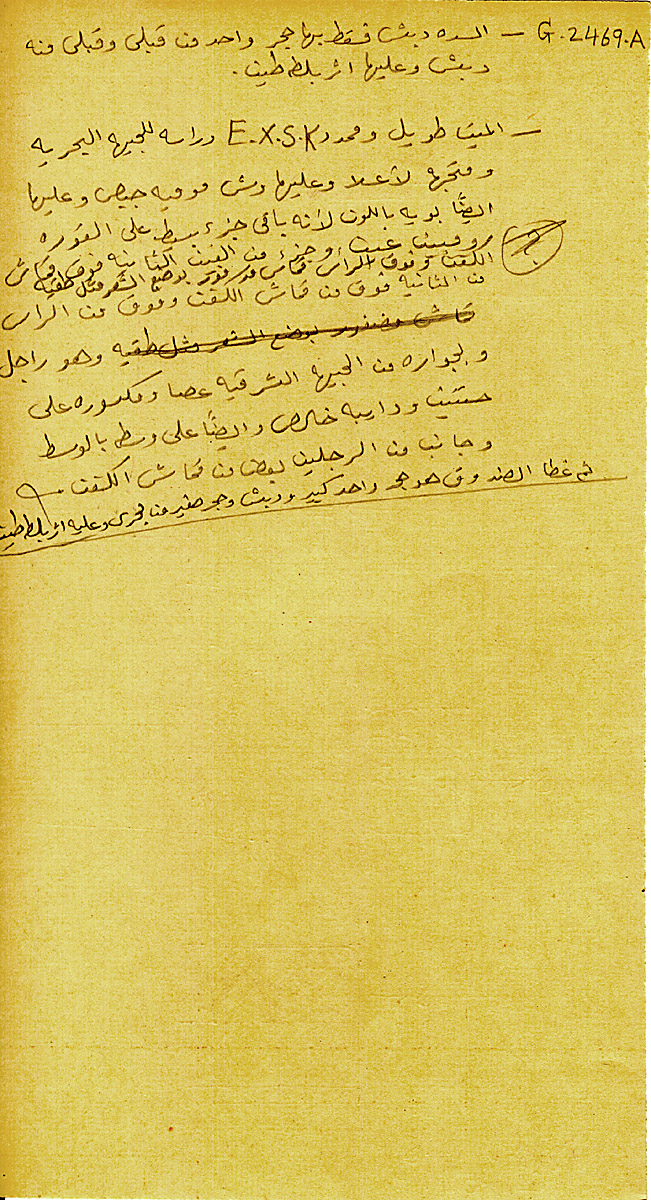Notes: G 2469, Shaft A, notes (in Arabic)