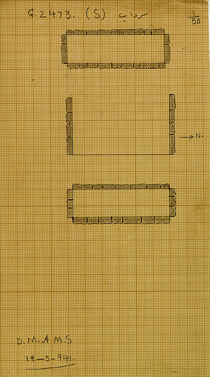 Maps and plans: G 2473, Serdab