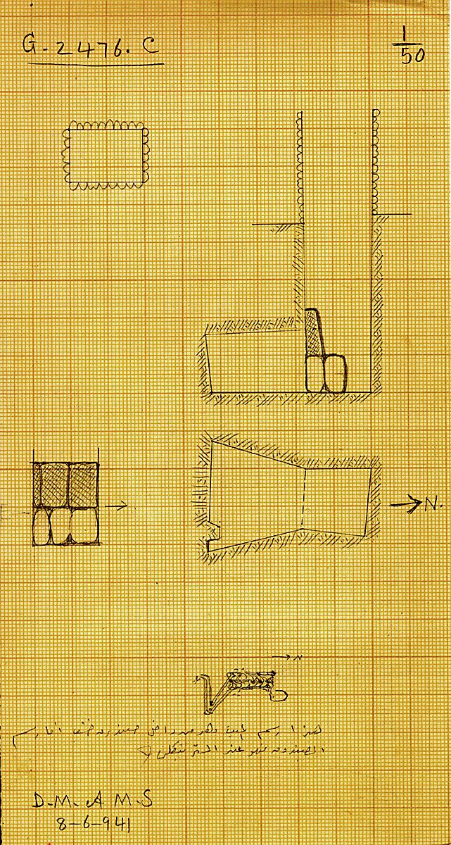 Maps and plans: G 2476, Shaft C