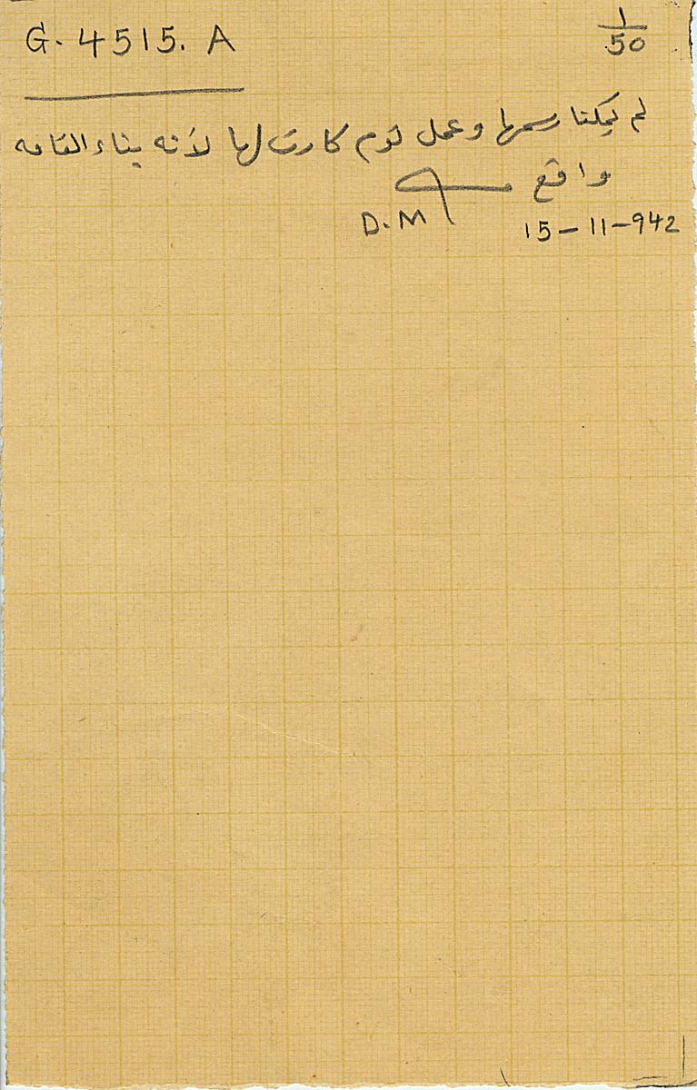 Notes: G 4515, Shaft A