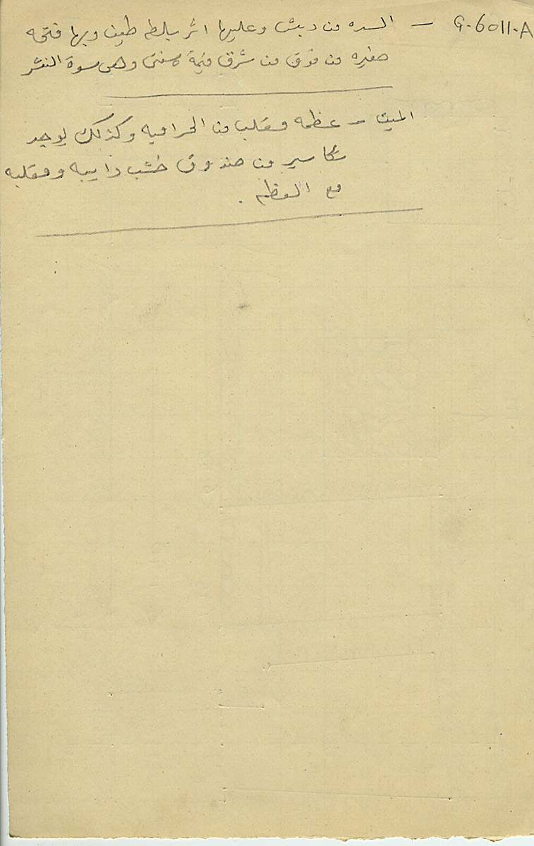 Notes: G 6011, Shaft A, notes (in Arabic)