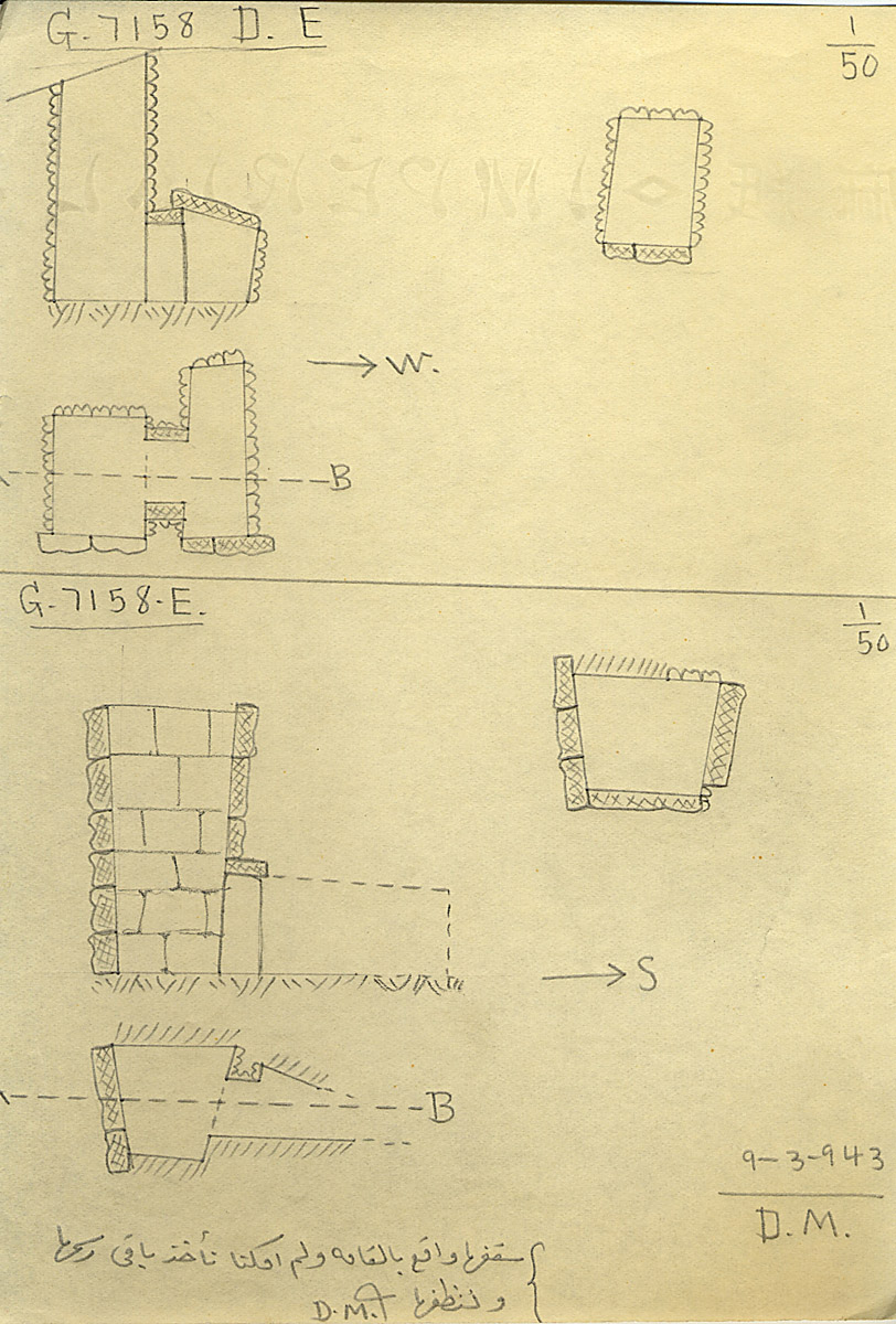 Maps and plans: G 7158, Shaft D and E