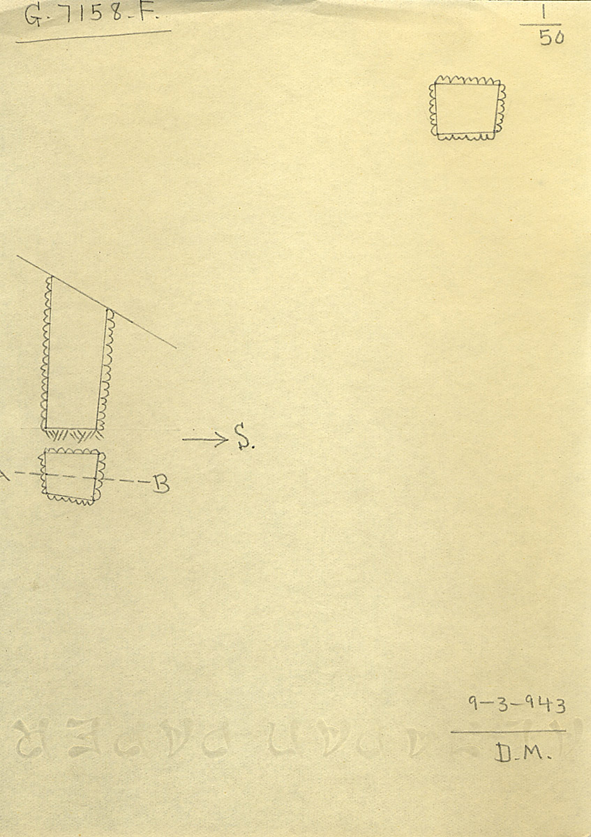 Maps and plans: G 7158, Shaft F
