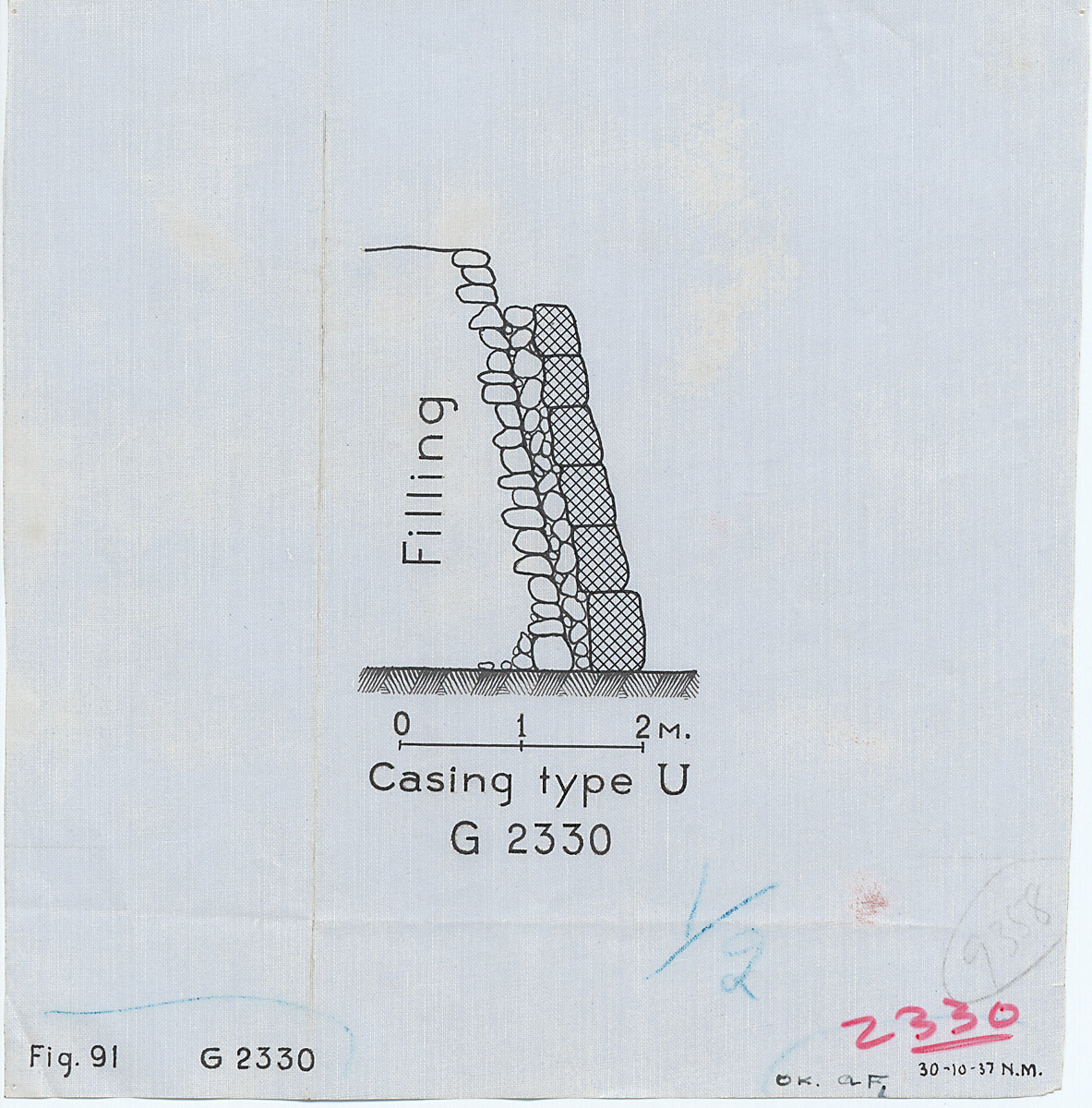 Maps and plans: G 2330 = G 5380, Section of casing type U