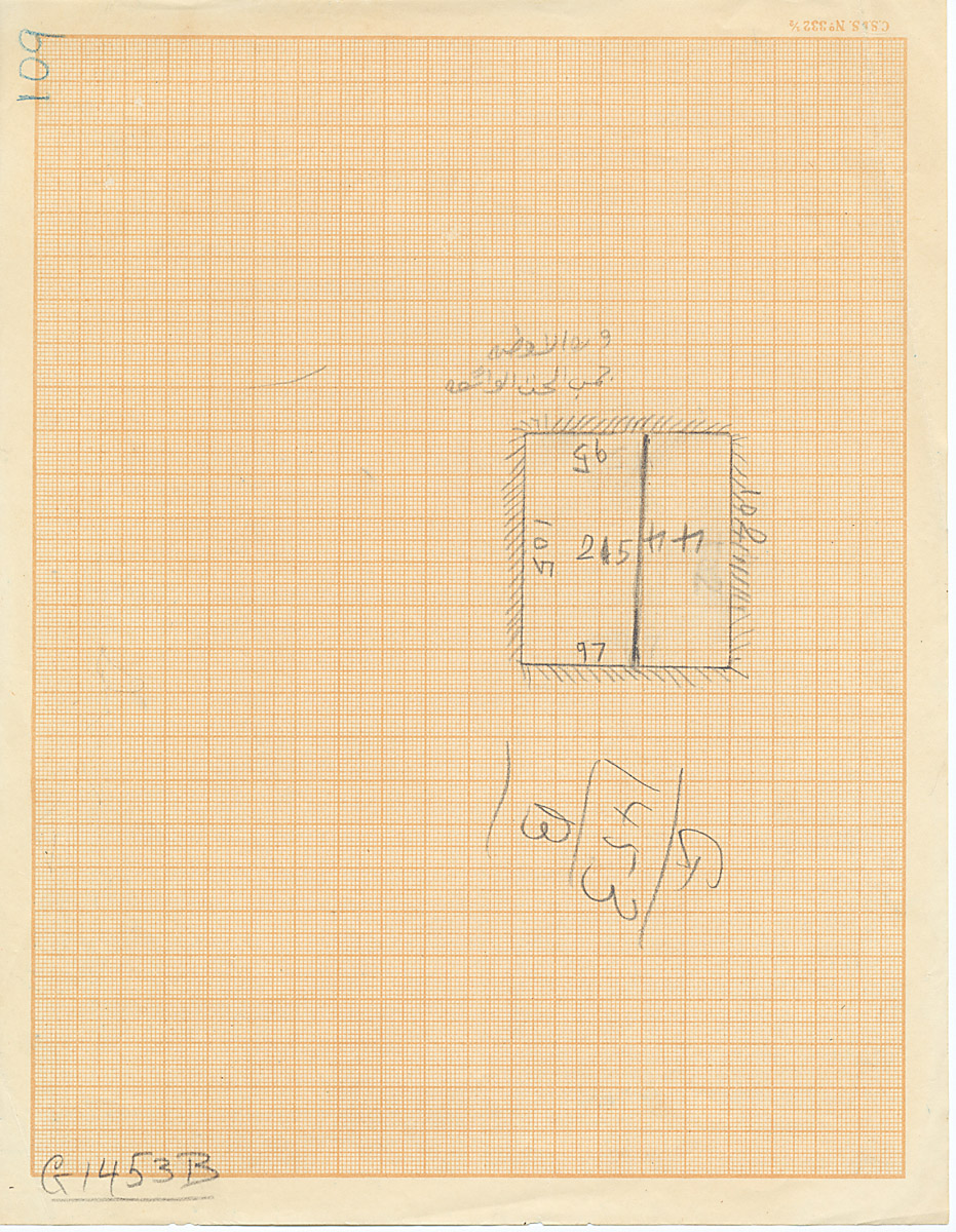 Maps and plans: G 1452+1453: G 1453, Shaft B
