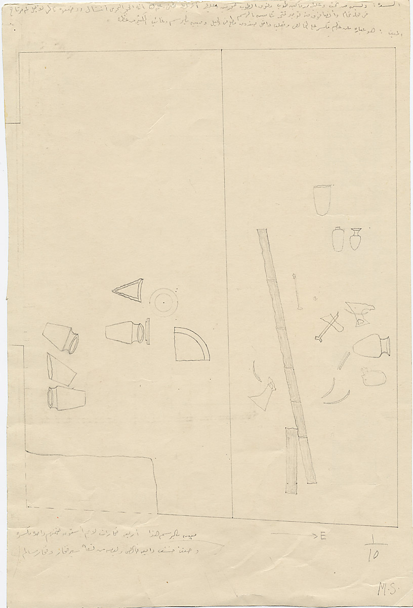 Maps and plans: G 2430, Shaft A, Plan of objects