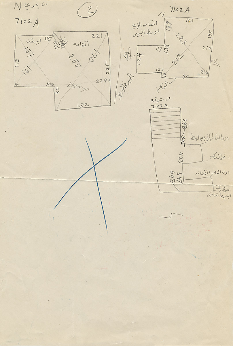 Maps and plans: G 7102, Shaft A