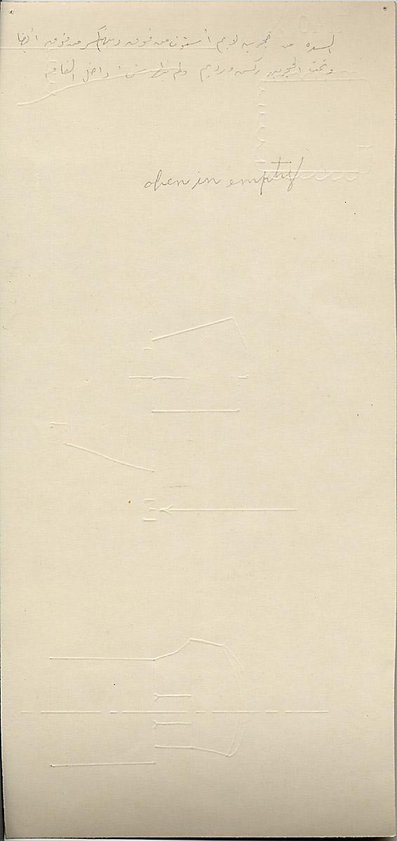 Notes: G 7140, Shaft X (= G 7135)