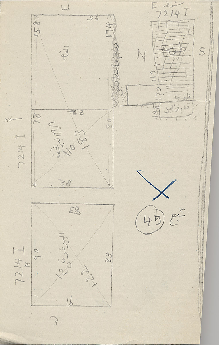 Maps and plans: G 7214, Shaft I