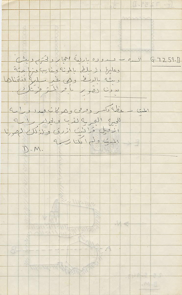 Notes: G 7259, Shaft D, notes (in Arabic)