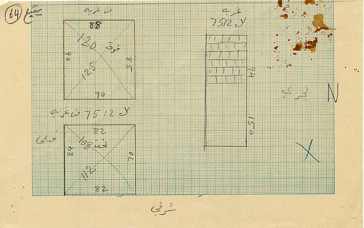 Maps and plans: G 7512, Shaft Y