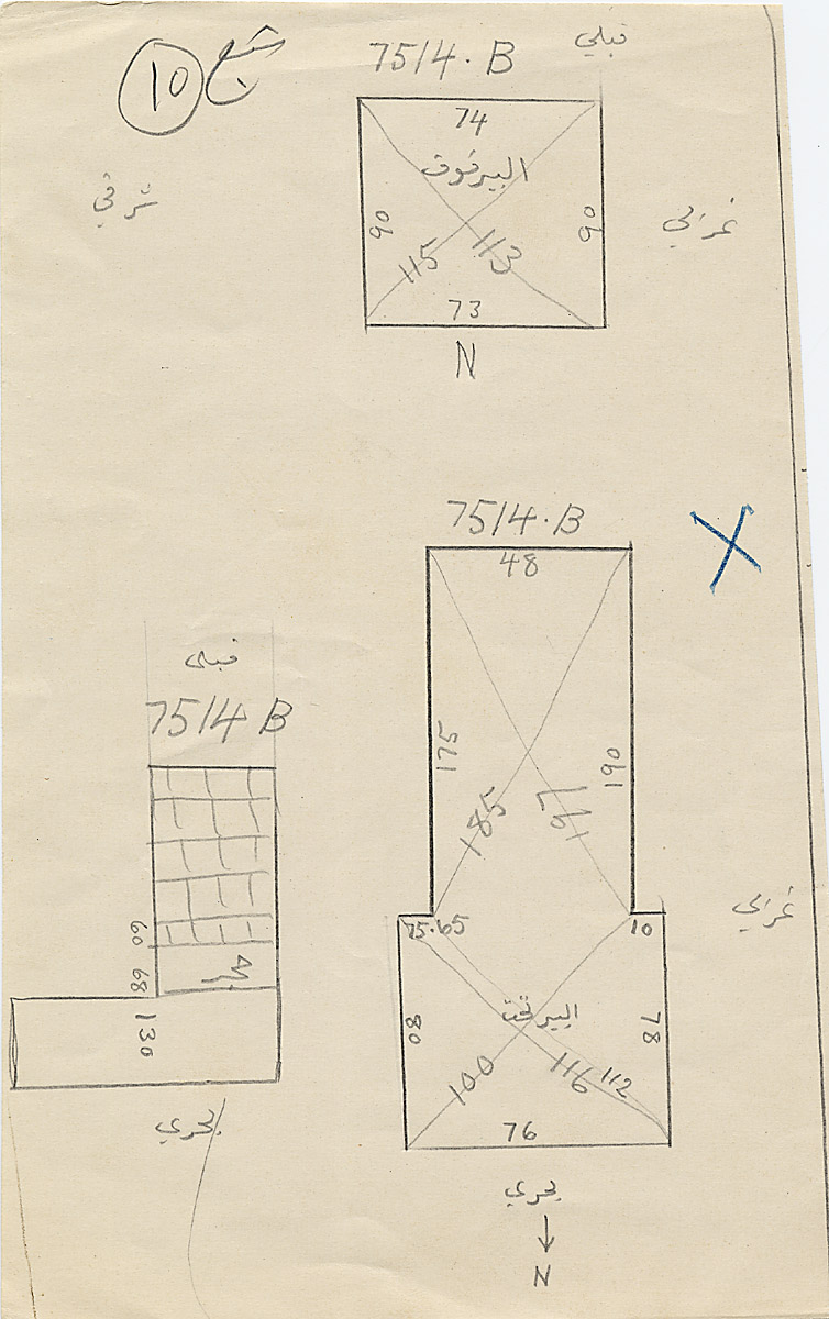 Maps and plans: G 7514, Shaft B