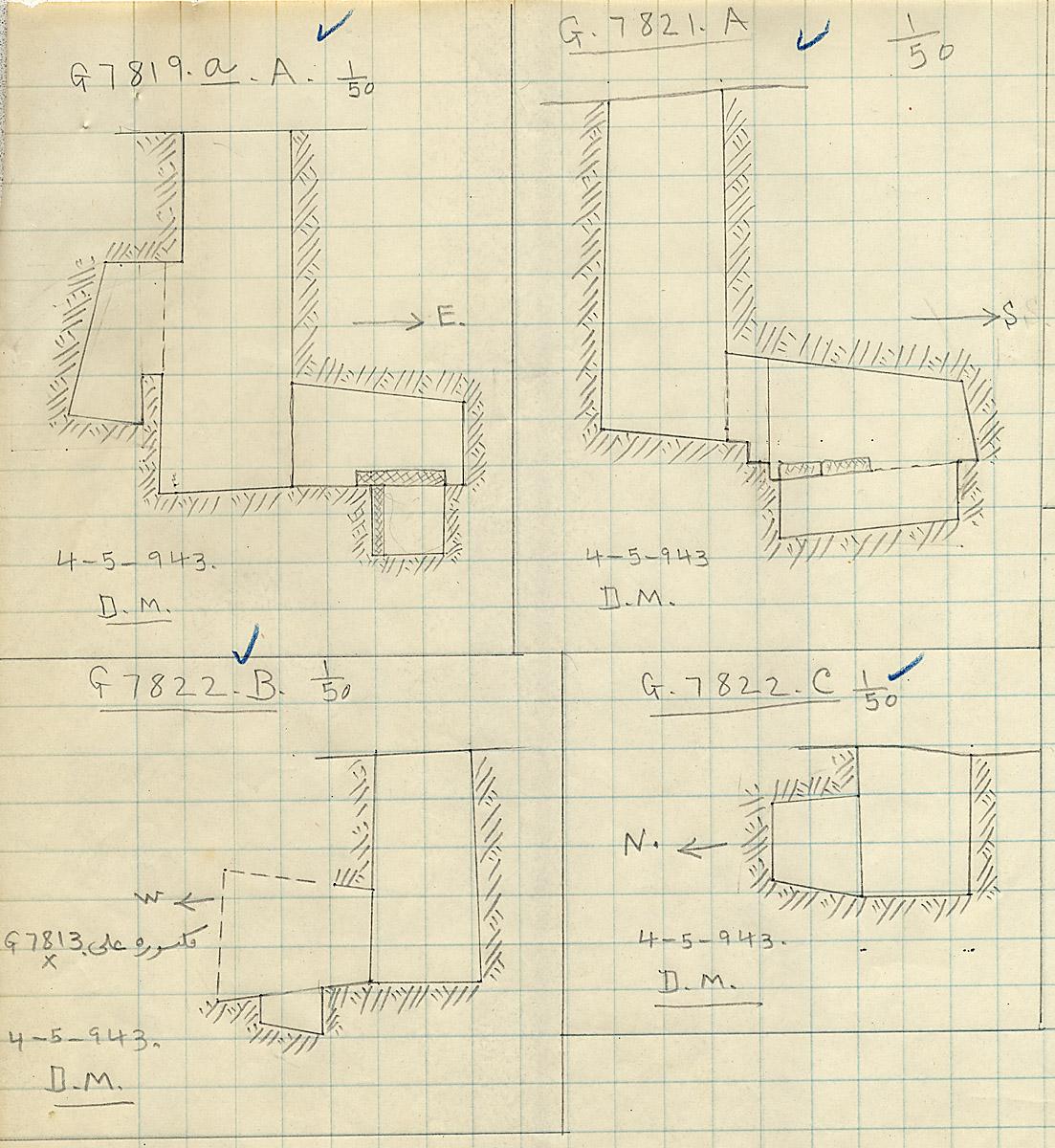 Maps and plans: G 7819a, Shaft A & G 7821, Shaft A & G 7822, Shaft B and C