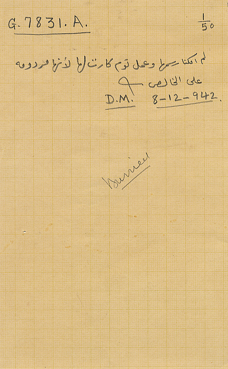 Notes: G 7831, Shaft A, notes (in Arabic)
