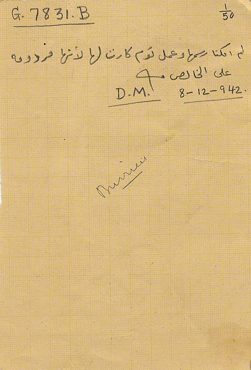 Notes: G 7831, Shaft B, notes (in Arabic)