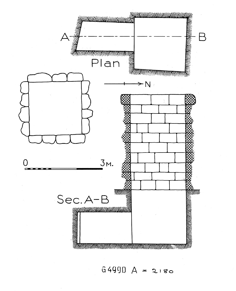 Maps and plans: G 4990 = G 2180, Shaft A