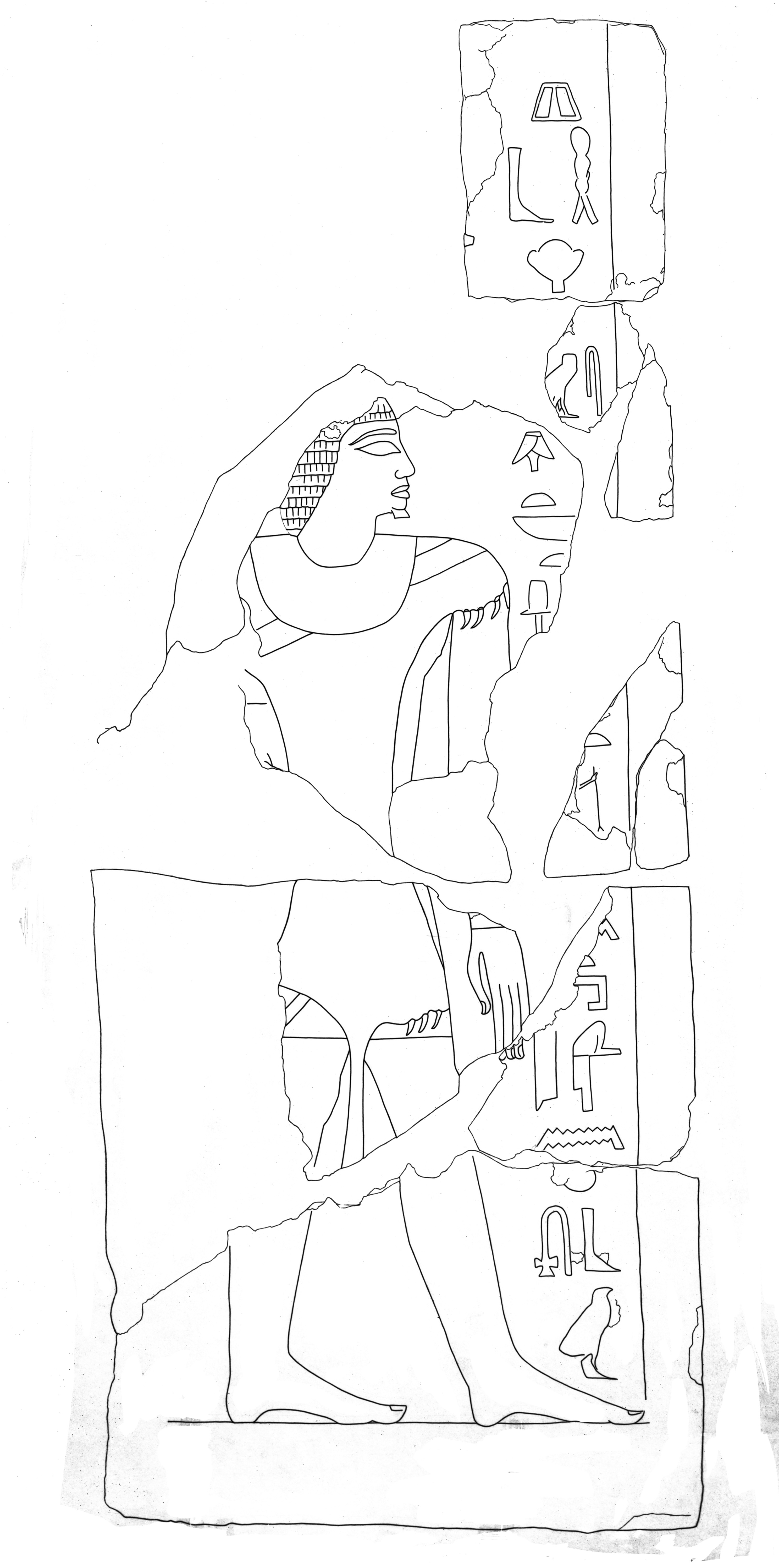 Drawings: G 2381: fragments of relief from door jamb