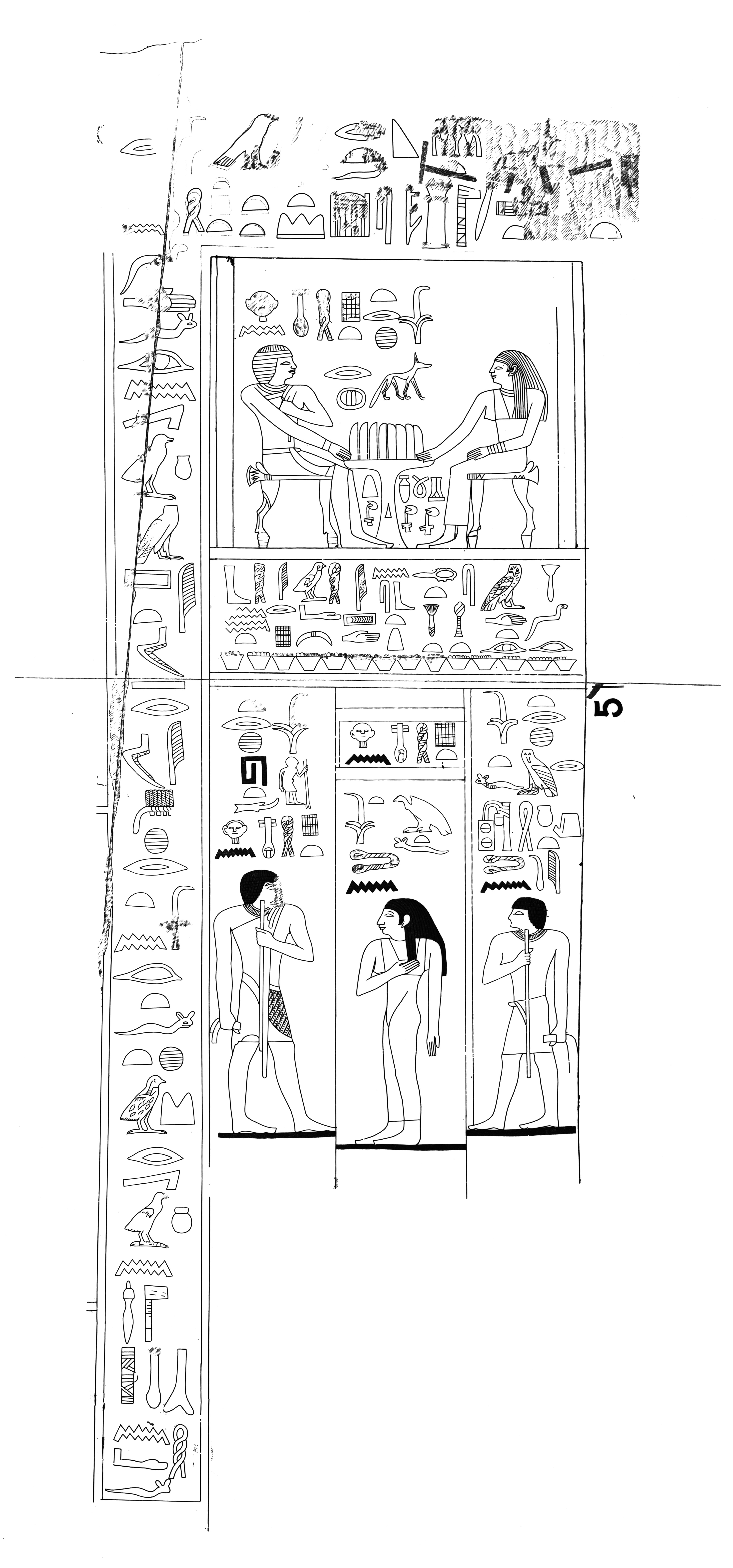 Drawings: G 4311: relief from N false door