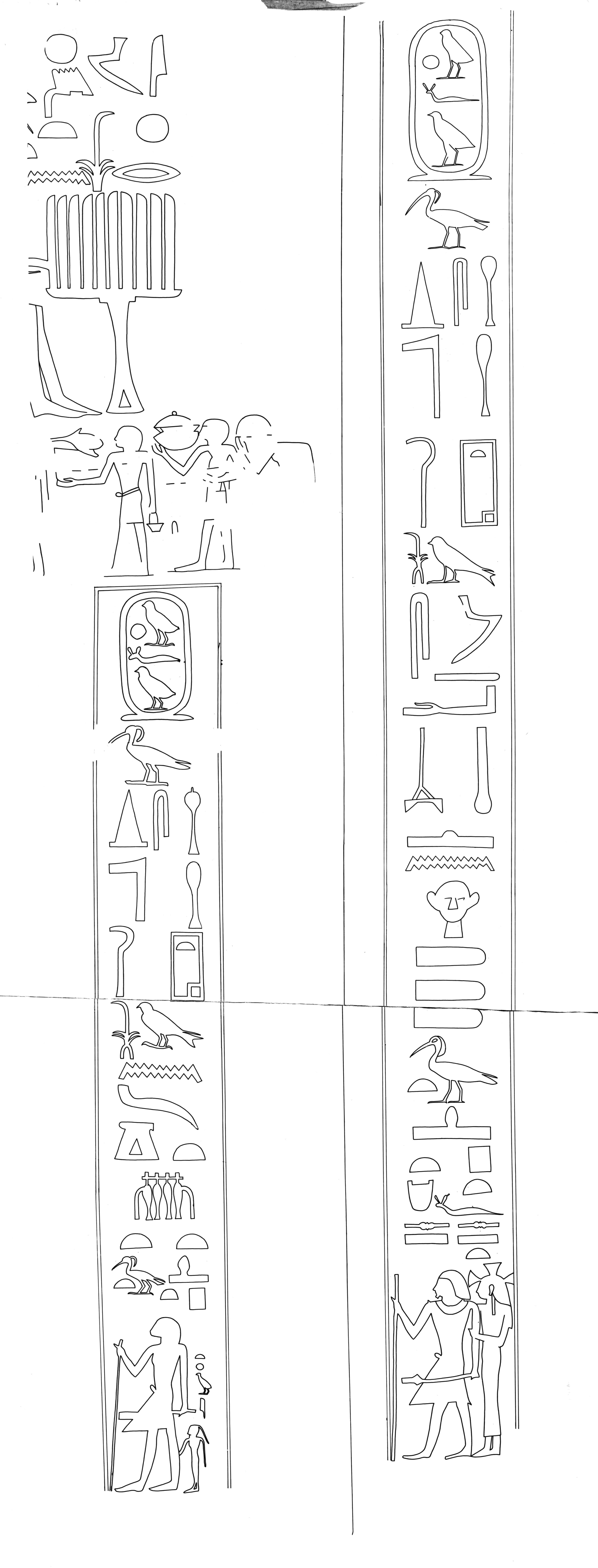 Drawings: G 1204: relief from false door