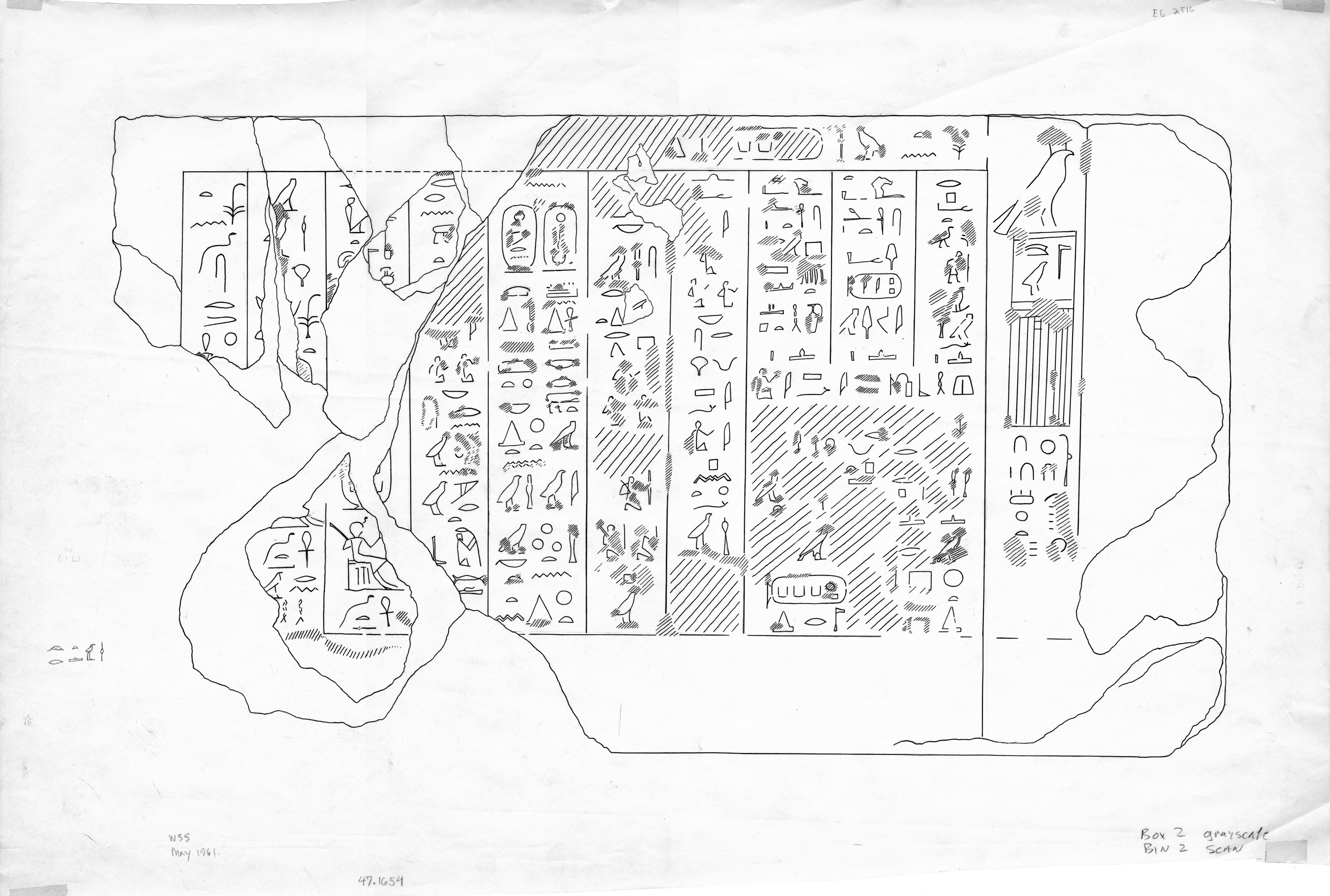 Drawings: Menkaure Valley Temple: decree of Pepy II