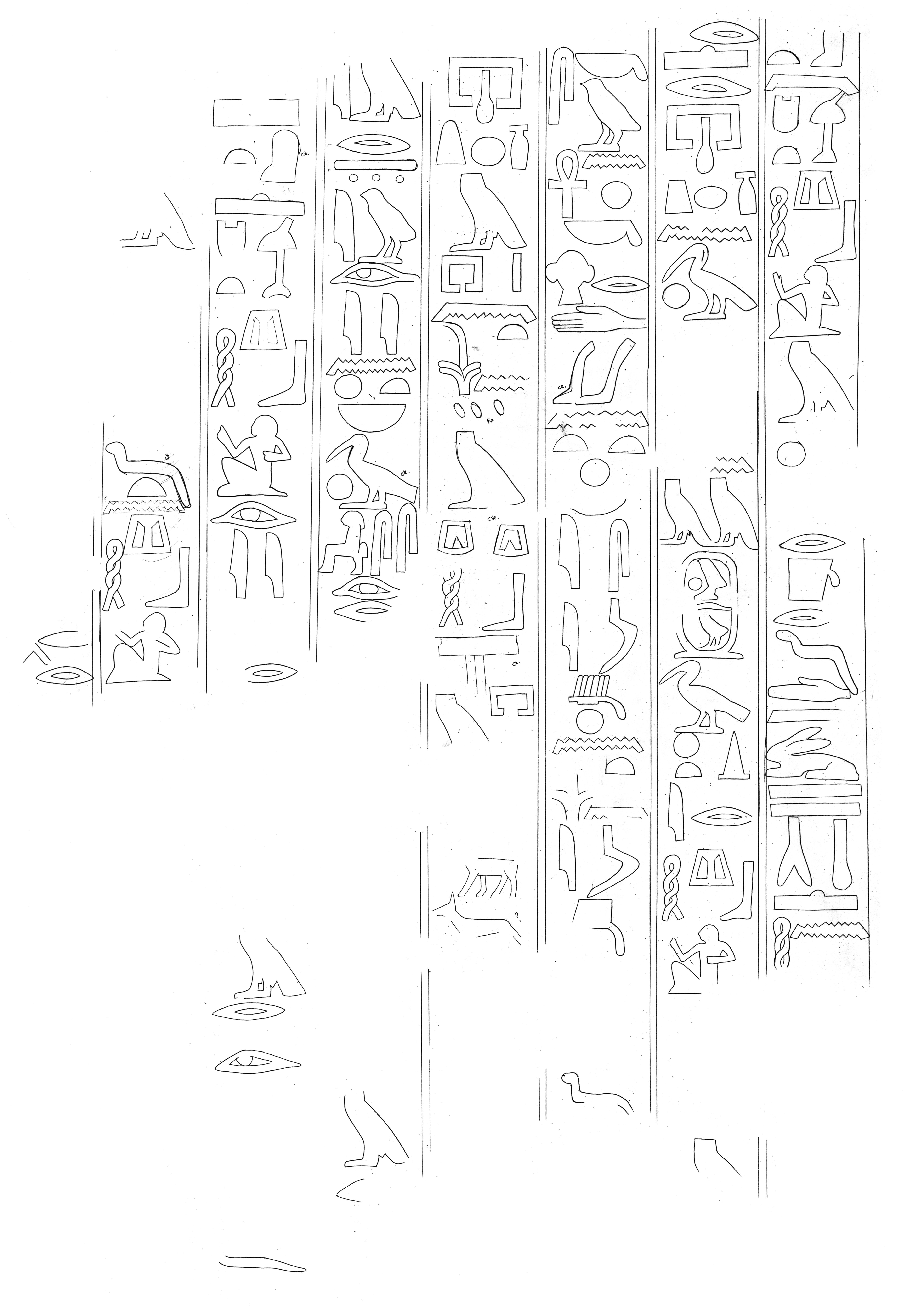 Drawings: G 7837+7843: relief from S inner door jamb