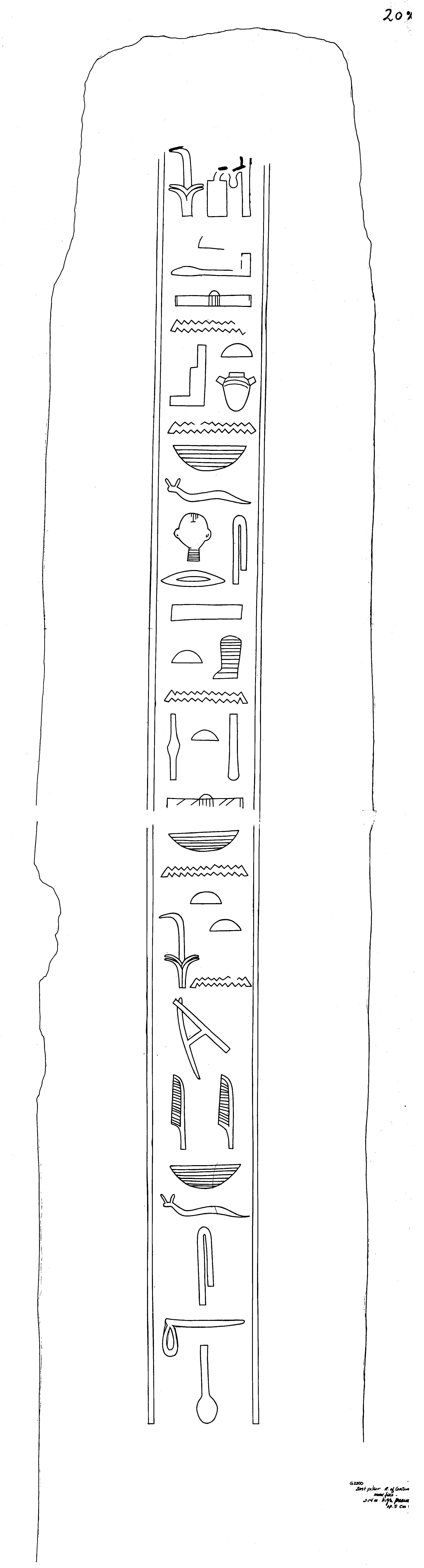Drawings: G 5080: inscription from pillar