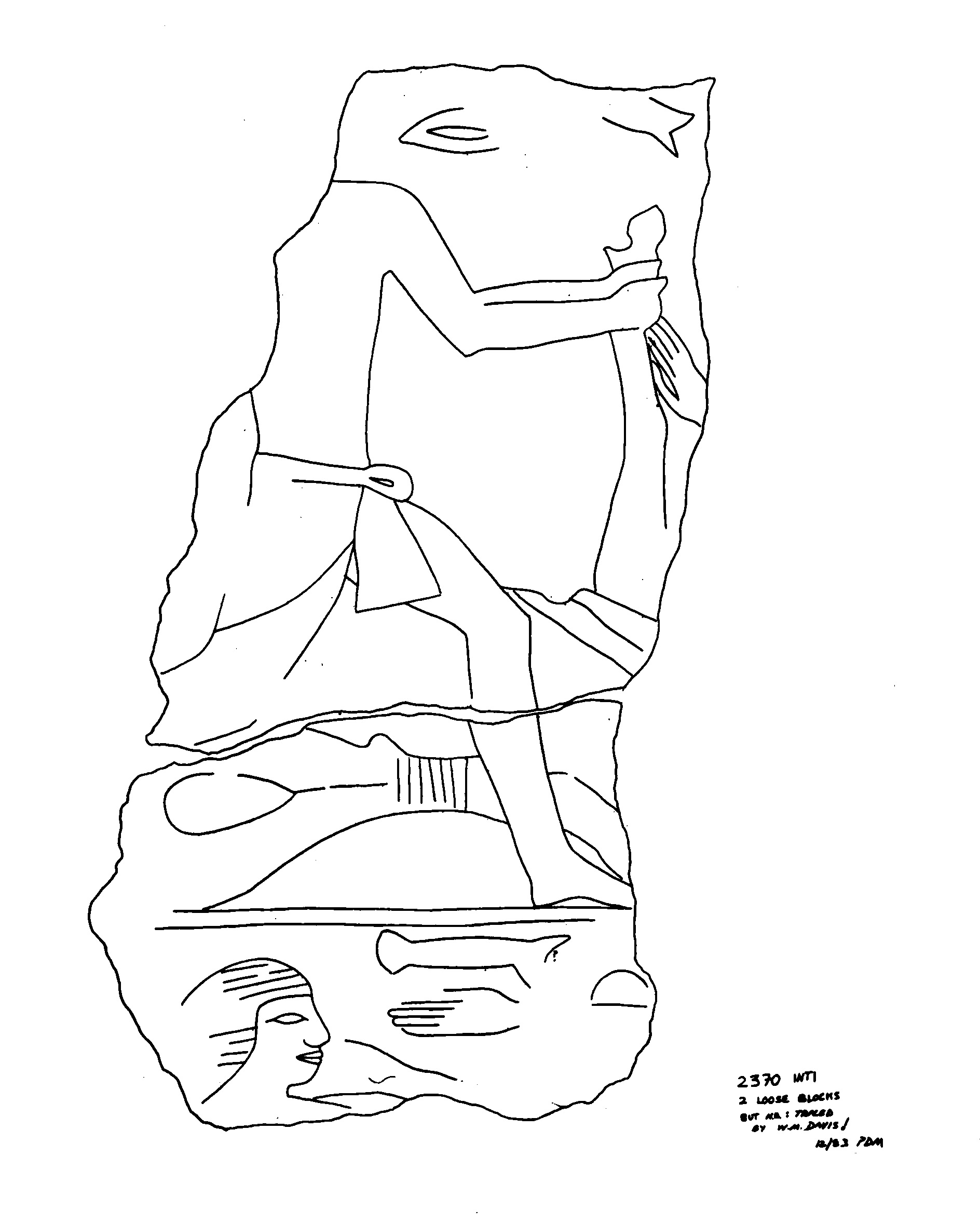 Drawings: G 2370: relief from two loose blocks