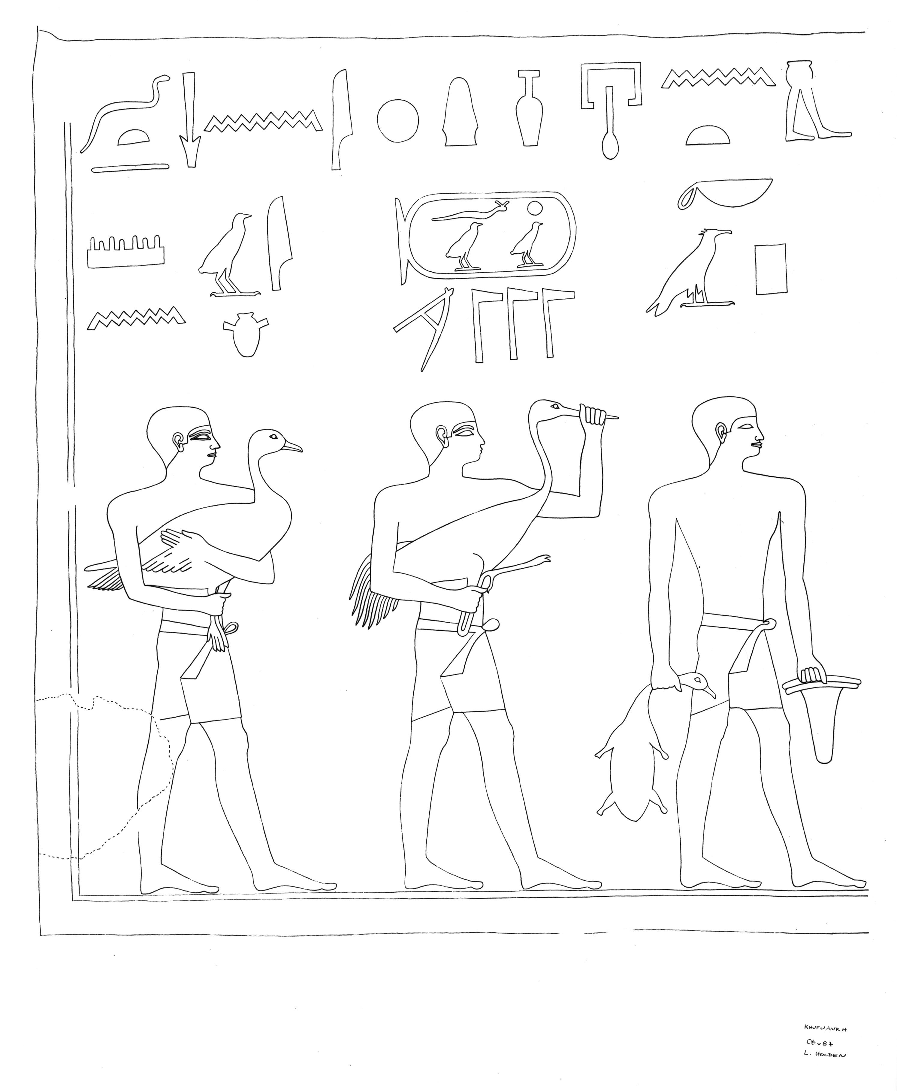 Drawings: G 4520: relief from false door