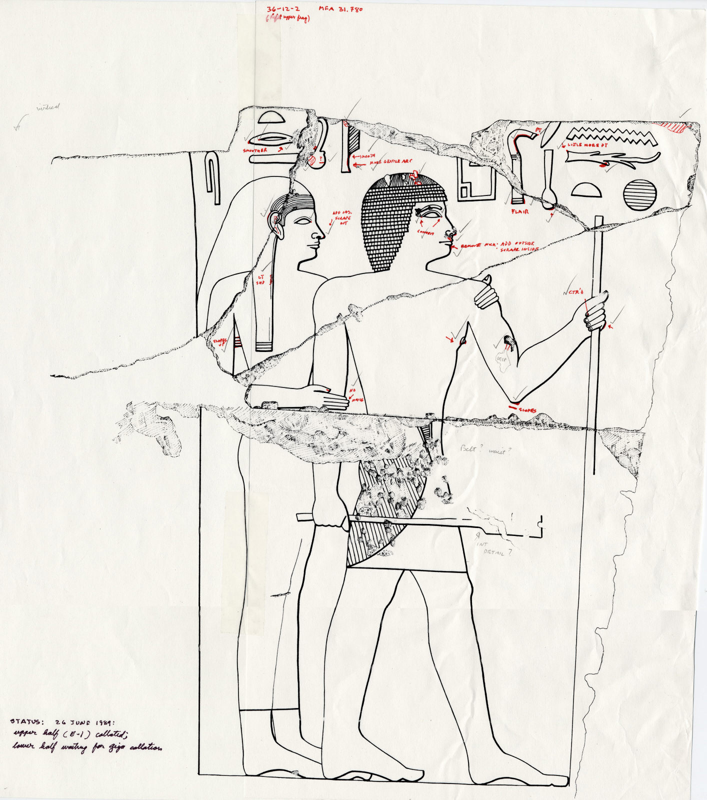 Drawings: G 2100: relief from S wall