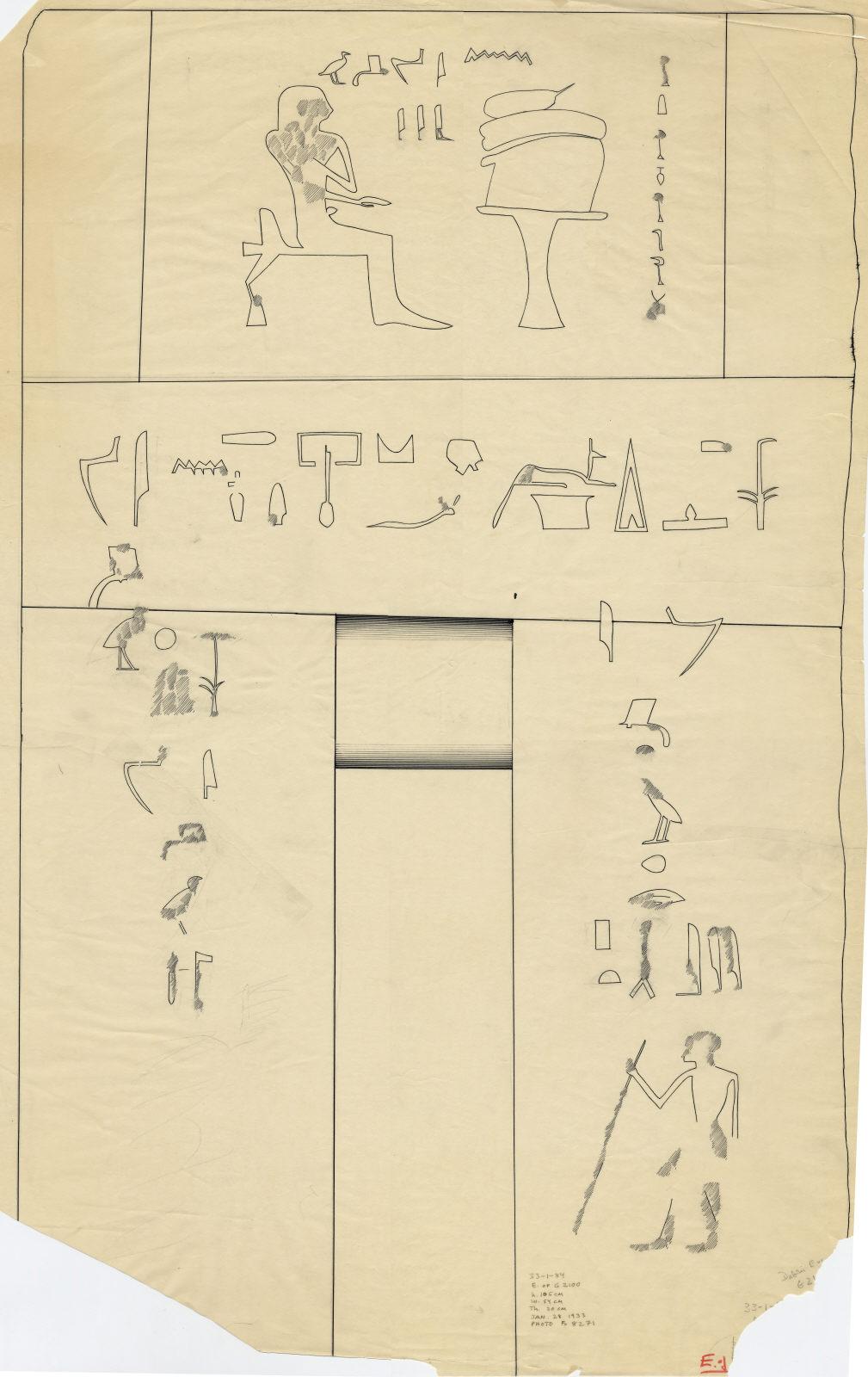 Drawings: G 2100 (east of), Elevation of false door of Iy