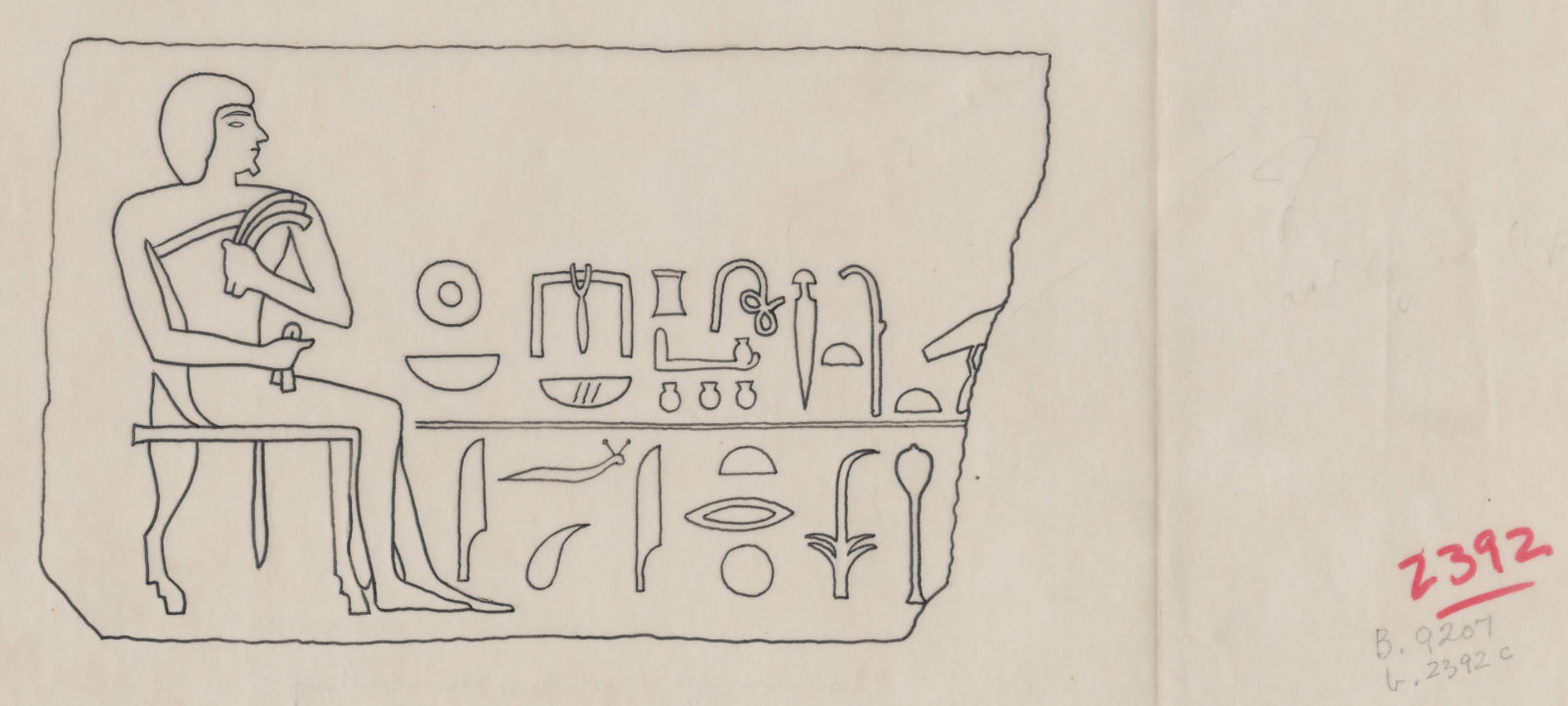Drawings: G 2392, Shaft C: relief fragment