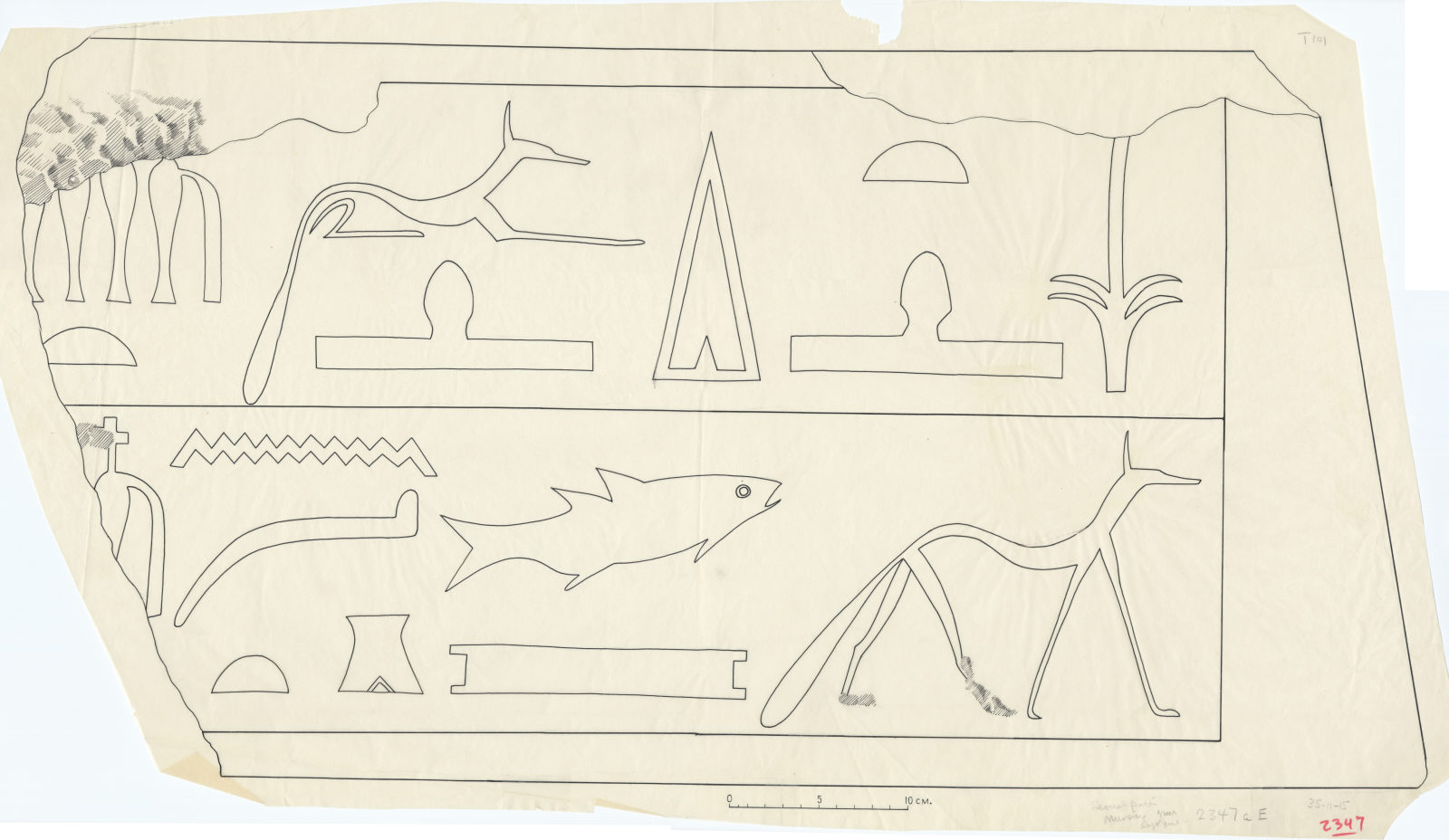 Drawings: G 2347a (originally G 2342): relief fragment from architrave  of Sankhenptah